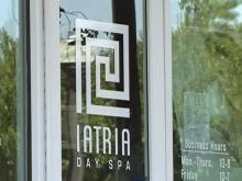 Iatria gift certificates can be transferred
