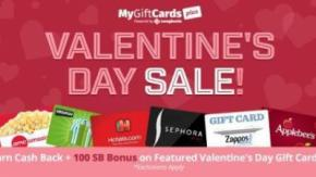 MyGiftCardsPlus Valentine's Offer