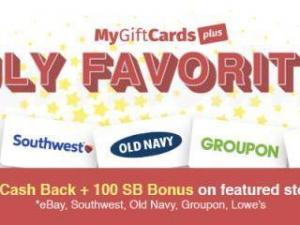 MyGiftCardsPlus July Bonus