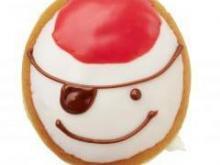 Krispy Kreme Pirate Doughnut (via KrispyKreme.com)