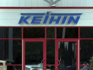 The Keihin Carolina System Technology plant in Tarboro produces components for Honda Acuras.