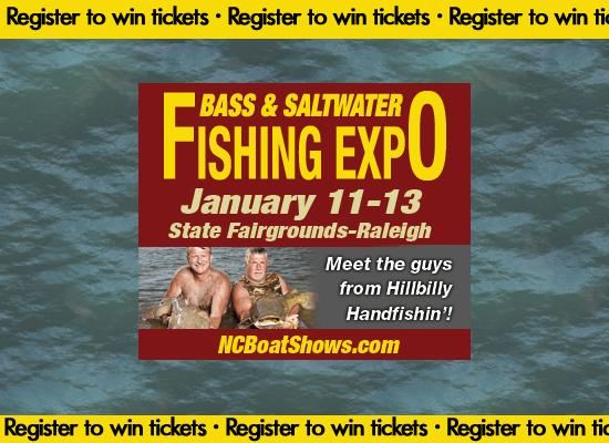 2012_12_Bass_and_Saltwater_Fishing_Expo - Splash Image