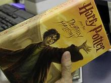 7th Harry Potter Book Released