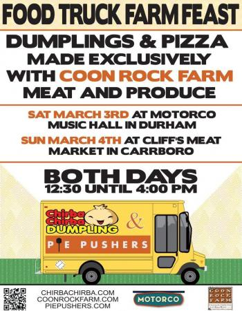 Food Truck Farm Feast is being held March 3-4 , 2012.