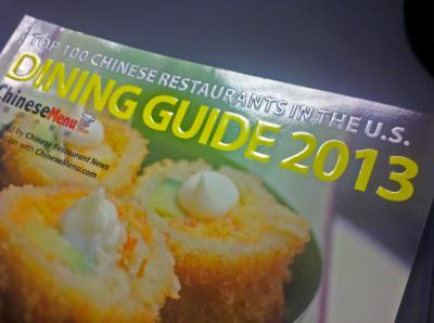 Top 100 Chinese Restaurants in the US