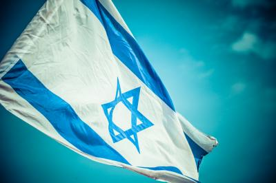 The 2016 Democratic Party platform staunchly defends Israel. (Deseret Photo)