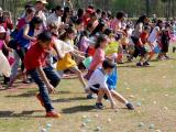 Cary Easter Egg Hunt