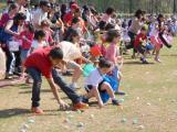 Cary Easter Egg Hunt