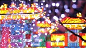 Chinese Lantern Festival coming to Cary