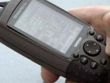 GPS guides 'treasure' hunters