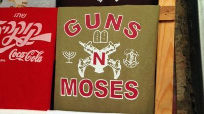 A toungue-in-cheek shirt design in Israel
