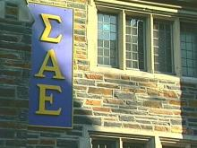 A 16-year-old says she was raped at a party in the Duke Sigma Alpha Epsilon hou