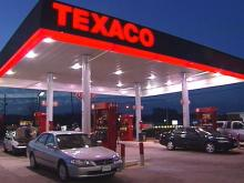 Taxes Account For About 25 Percent of Gas Price