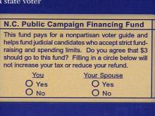 campaign-fund-option