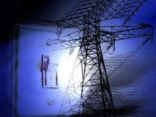 Electricity Electric Power