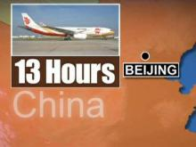 Airplane sits on tarmac for 13 hours