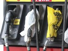 Fuel mix-up to blame for vehicle troubles