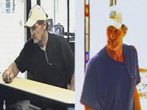 Surveillance video of PNC Bank on Wycliff Road in Raleigh, taken April 26, 2012, around 4:30 p.m.