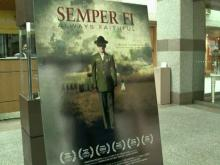 """Semper Fi: Always Faithful"" film"