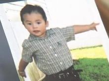 Edwin Gonzales at age 2