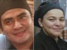Jose Samual Flores Mendoza, left, and his wife, Maria Saravia Mendoza, both 34, were fatally shot inside their home on Jan. 5, 2013.