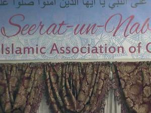 Islamic Association of Cary