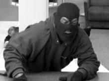 Suspected serial bank robber