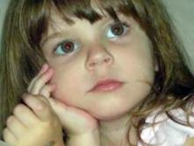 Bill requires timely report of any missing NC child