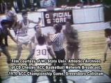 N.C. State's 1970 ACC tourney championship