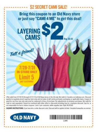 Old Navy Cami Sale