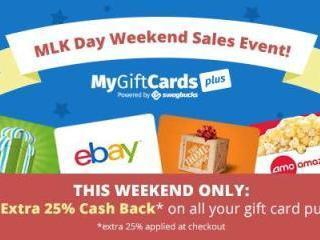 Swagbucks MyGiftsCards offer
