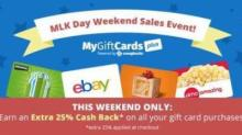 IMAGE: Extra 25% cash back on gift cards through Monday!