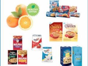 New Savingstar offers March 1, 2016