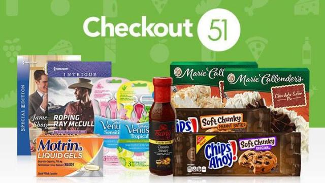 Checkout 51 deals March 24, 2016
