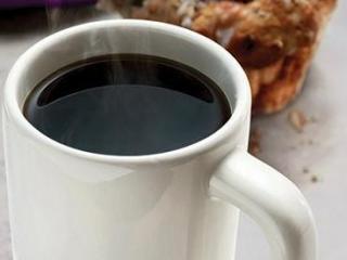 Panera coffee. (c) 1999-2014 Panera, LLC. All rights reserved