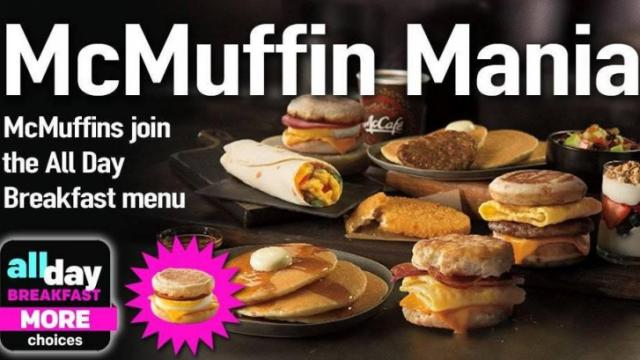 McDonald's McMuffin Mania