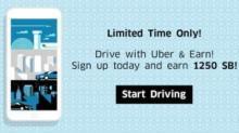 IMAGE: Uber offer through Swagbucks