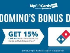 Domino's gift card offer