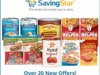 Savingstar Offers 2-1-17