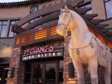 P.F. Chang's restaurant