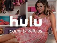 Swagbucks Hulu Offer