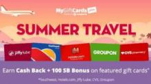 IMAGE: MyGiftCardsPlus Summer Travel Promotion