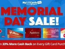 MyGiftCardsPlus Memorial Day Sale