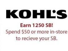 Kohl's deal through Swagbucks