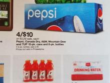 Target soda and water deals 8/20/17
