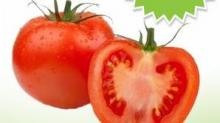 IMAGES: New Savingstar produce offer: Tomatoes