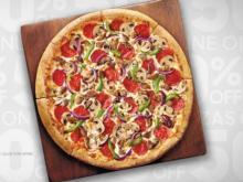 Pizza Hut Deal
