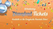 IMAGE: Get Disneyland Tickets on Swagbucks