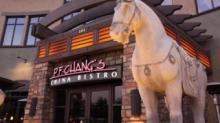 IMAGE: P.F. Chang's: FREE Signature Lo Mein with entrée purchase