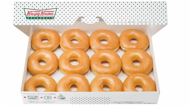 picture about Krispy Kreme Printable Coupons referred to as Krispy Kreme: Fresh new Added benefits individuals consider a Cost-free dozen w
